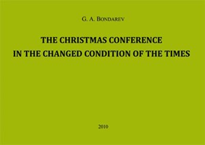 Christmas Conference in the Changed Conditions of the Times, The